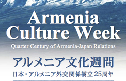 thumbnail for Armenia Culture Week